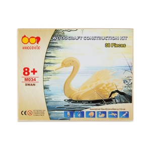 Spice Innocente Swan Wooden Construction Kit